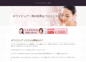 bridal-tsy.com