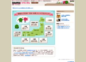 bridal.suumo.jp