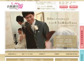 brides-room.jp