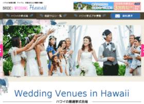 brides-world.com
