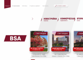 bridge-sa.ru