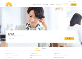 bridgegroup.co.jp