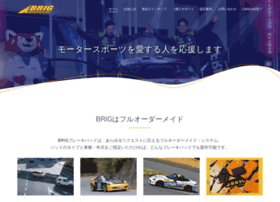 brig-bb.co.jp