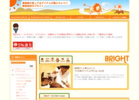 bright-cosme.com