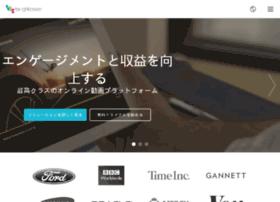 brightcove.co.jp