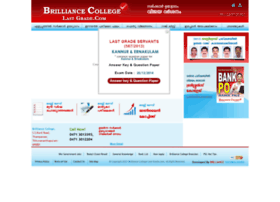 brilliancecollegelastgrade.com