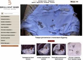 brilliant-baby.com.ua