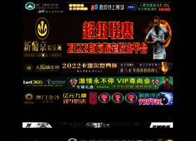 bringitbay.com