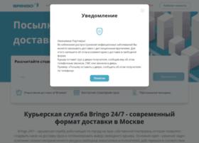 bringo247.ru