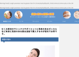 brioprint.com