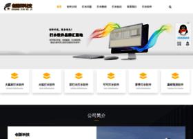briskcode.com