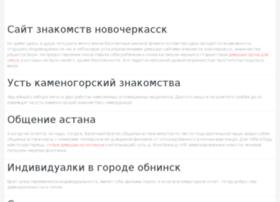 britancar.ru