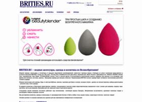 brities.ru