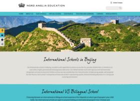 britishschool.org.cn