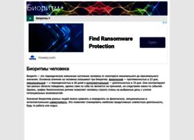 britm-plus.ru