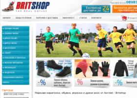 britshop.net