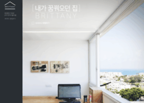 brittany.co.kr