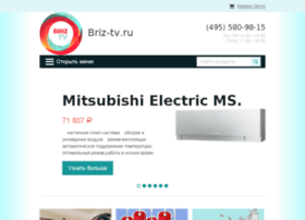 briz-tv.ru