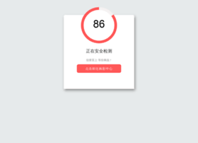 broadband-tv-phone.com