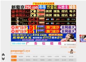 broadbandsp.com
