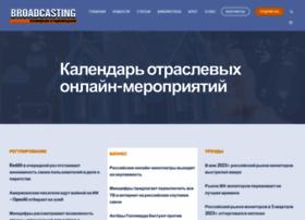 broadcasting.ru