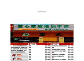 broadcastwealth.com