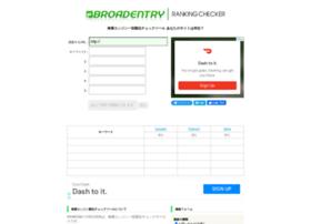 broadentry.com