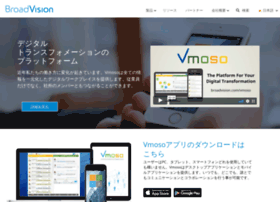 broadvision.co.jp