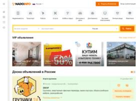 brobr.ru