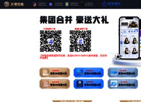 brochure-designing.net