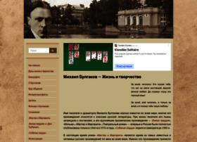 brodsky.ouc.ru