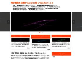brokenkingdomfilm.com