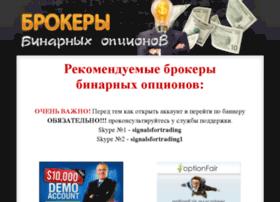 brokers.signalsforbinaryoptions.com