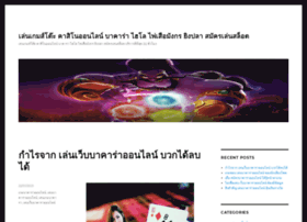brominer.com