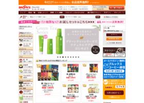 brooks.co.jp