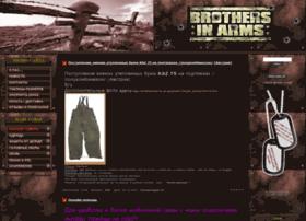 brothersinarms.at.ua