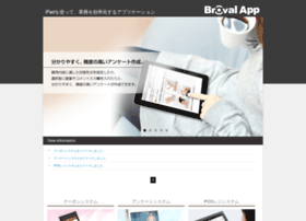 brovalapp.com