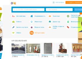 brovary.olx.com.ua