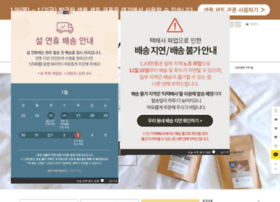 brownbagcoffee.co.kr