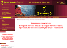 browning-shop.ru