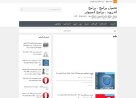 browser-programs.blogspot.fr