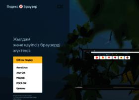 browser.yandex.kz