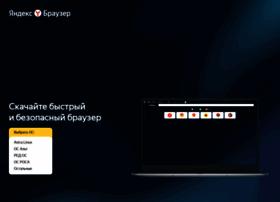 browser.yandex.ru