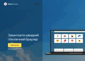 browser.yandex.ua