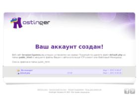 browser2games.ru