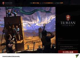 browsergame.travian.hk