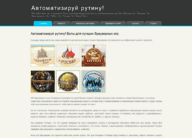 browsergamebots.com