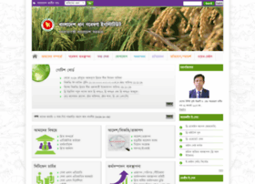 brri.portal.gov.bd