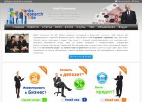 brsbank.ru