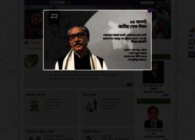 brta.gov.bd